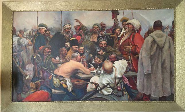 картини Іллі Рєпіна Запорожці пишуть листа турецькому султанові