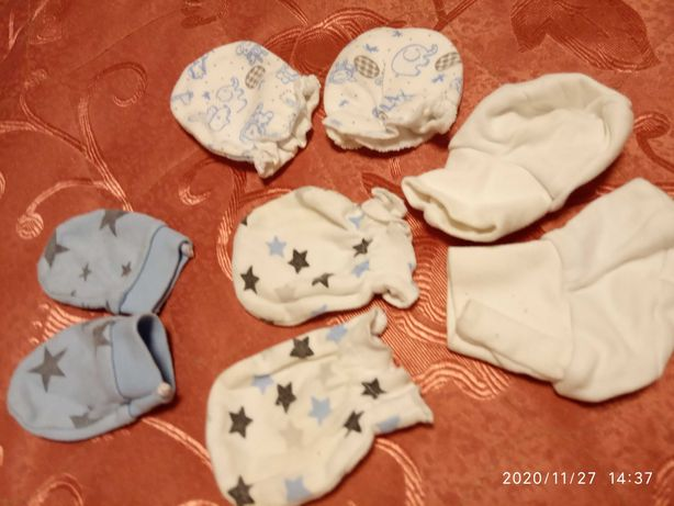 Нецарапки для малышей