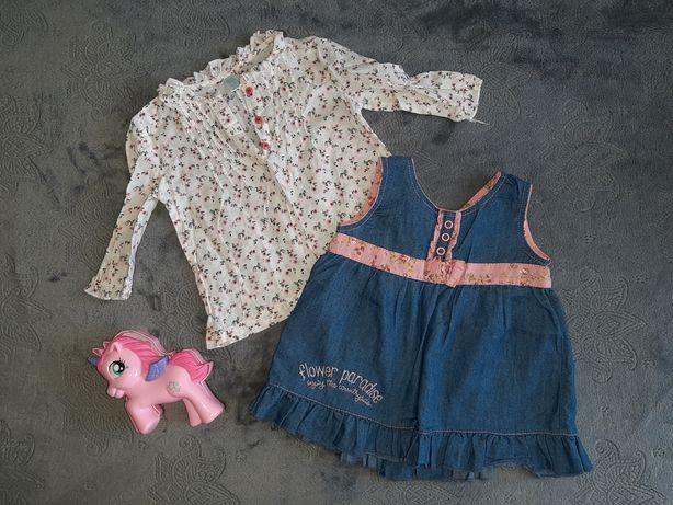 Сарафан, рубашка и платье