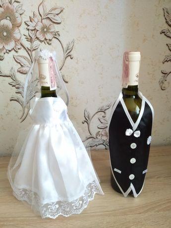 Наряд для свадебных бутылок. Свадебные аксессуары. Свадебные бутылки