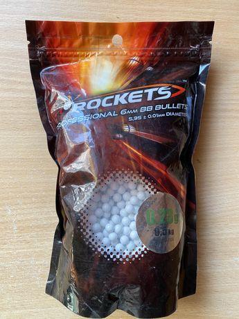 Kulki Rockets Professional 0.23g 0.5kg ASG AEG