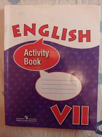 Рабочая тетрадь по английскому языку 7 класс Афанасьева Михеева