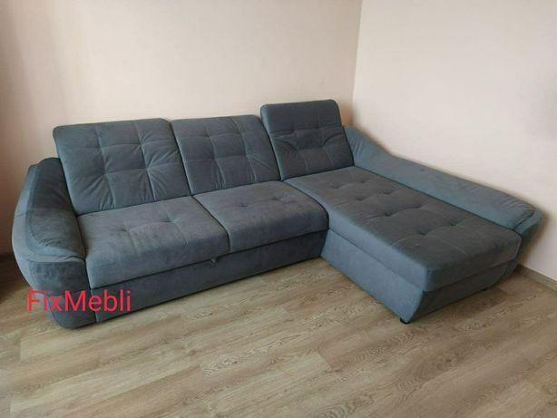 Кутовий диван Спейс з регулюючою спинкою для сидіння