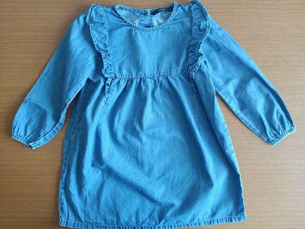 Плаття з довгим рукавом сарафан