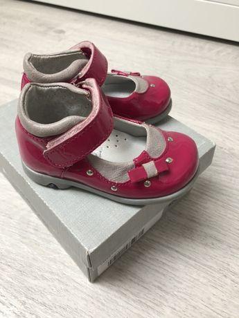 Buty dla dziewczyni Kornecki roz.20 skóra