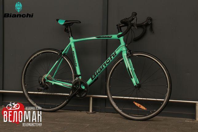 Шоссейный велосипед BIANCHIVIA NIRONE 7. Cube Giant Trek Scott Canyon