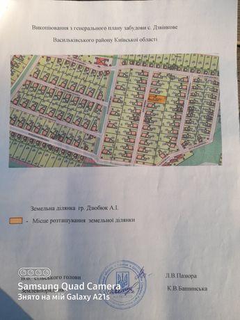 Продам зелёный участок под постройку