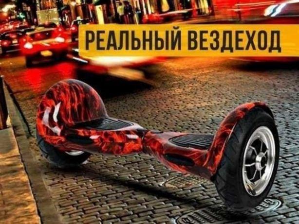 Гироборд Гарантия 1 год гироскутер самобаланс 10 10.5 дюймов 2018