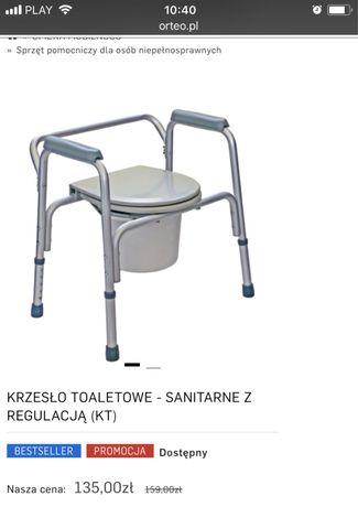 Krzesełko toaletowe