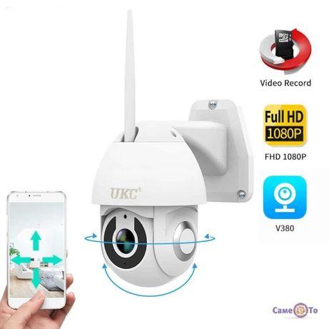 Камера видеонаблюдения IP WIFI уличная N3