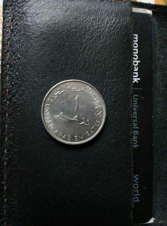 1 Дирхам, монета ОАЭ