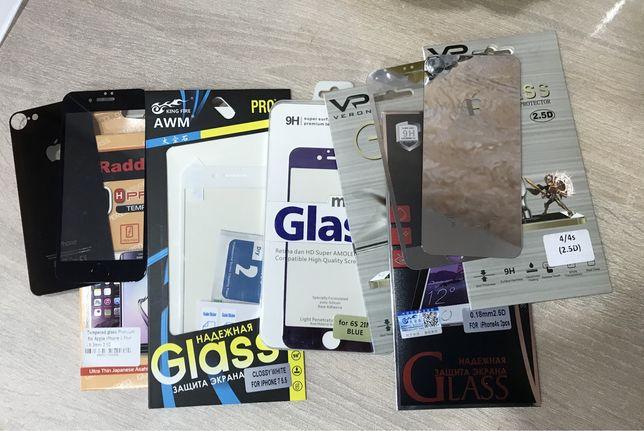 Защитное стекло для iPhone Айфон 4 6s 7 / Sony