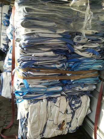 Big Bag BIG BAG Worki ! 88/88/108 cm złom,metal,odpady