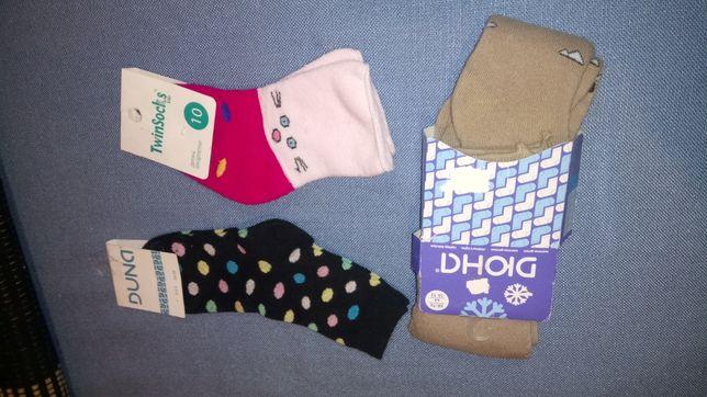 Лот колготы+носки