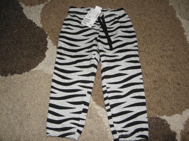 Spodnie H&M nowe, dresowe, legi