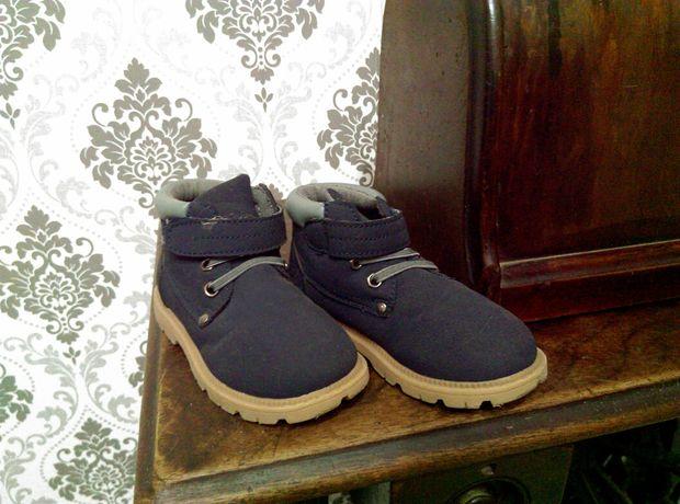 Buty chłopięce rozm.26-zamiana
