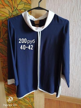 Блузка 40-42, 200 руб