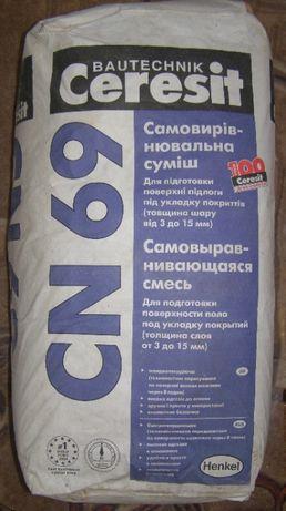 Ceresit SN69 25 кг. - 120 грн. Самовыравниваюшаяся смесь