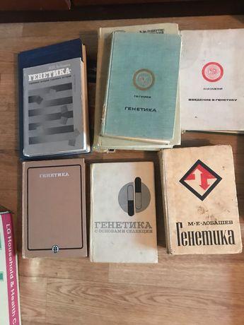 Безкоштовно посібники по агрономіі та генетики 60-70 років