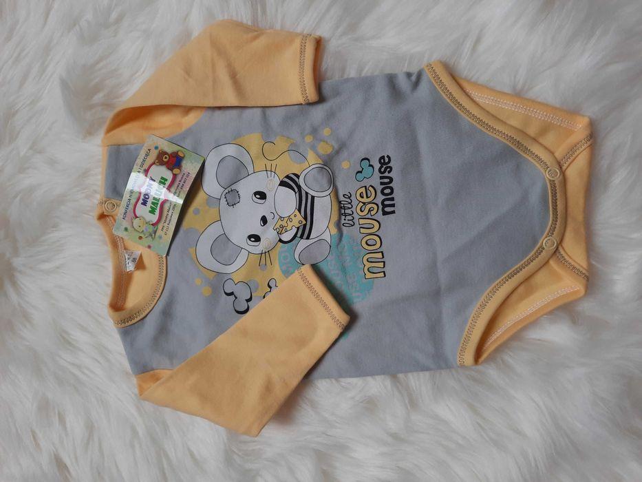 Nowe body niemowlęce,  68 Kąkolewnica - image 1