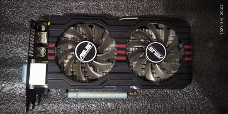 ASUS Geforce gtx 650ti boost 2gb gddr5