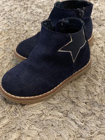 Botas de menina zippy