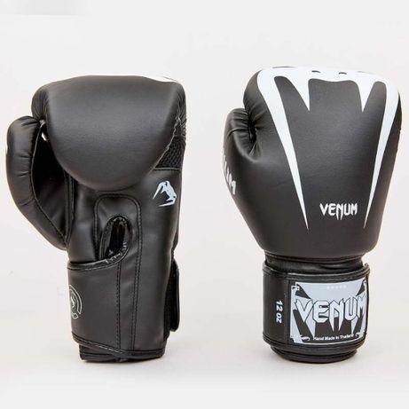 Продам Venum боксерские перчатки Бесплатная доставка!