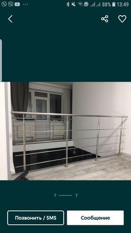 Перила,ограждение балкона,лестницы,терассы