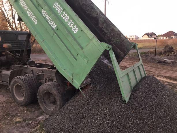 Щебень щебінь 10-20 20-40 5-10 40-70 отсев бут песок речной овражный