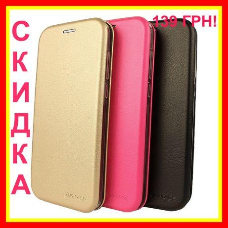 Скидка! Чехол-книжка на Xiaomi Redmi 4X/5/6/6A/7/7A/Note5,6,7,S2 Опт