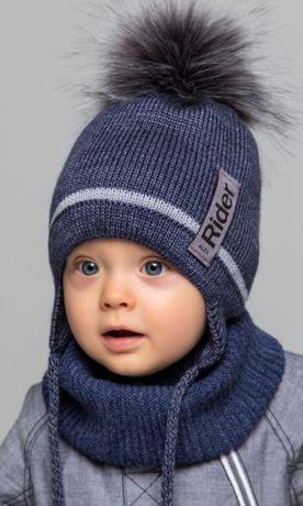 Детская шапка и хомут