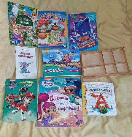 Лот книжок книжечки детская литература