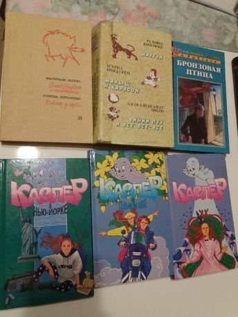 Домашняя библиотека Детские книги , в т.ч. ДЕТГИЗ