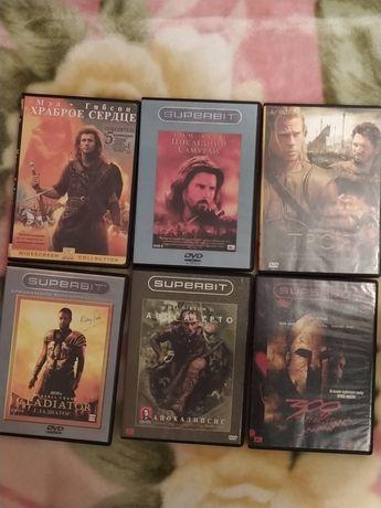Супер коллекция фильмов