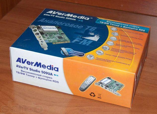 TV/FM Тюнер AverMedia АМ-S 509