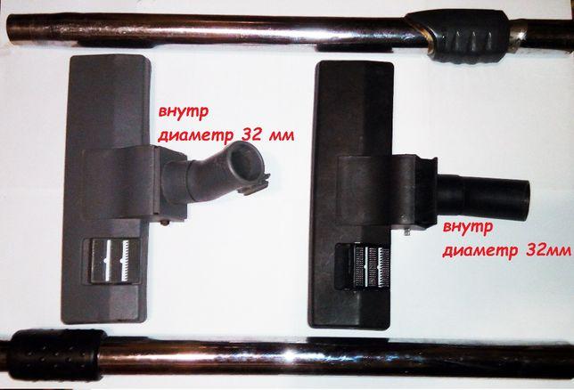 Щетка для пылесоса, внут d=32мм,+трубки удлинители, шланг для пылесоса