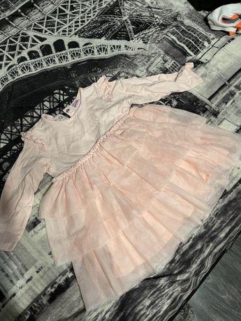 Платье осень нежное
