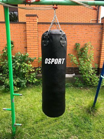 Боксерская груша/мешок для бокса/перчатки/шлем. Детская/Детей 1.2м