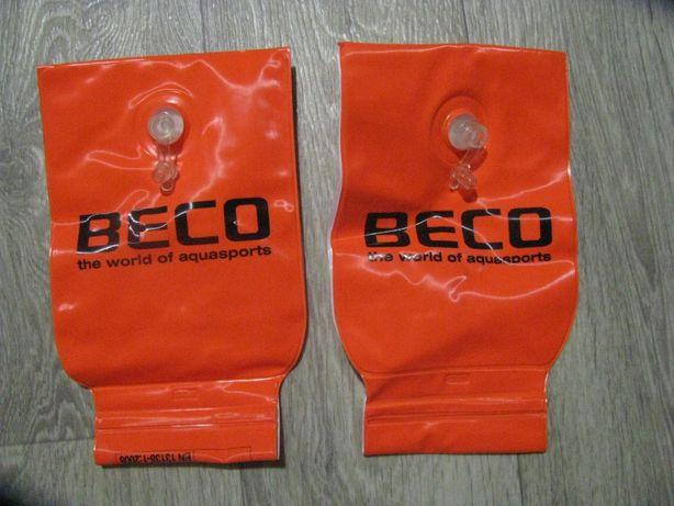 Нарукавники для плаванья BECO (Германия) 15-30 кг