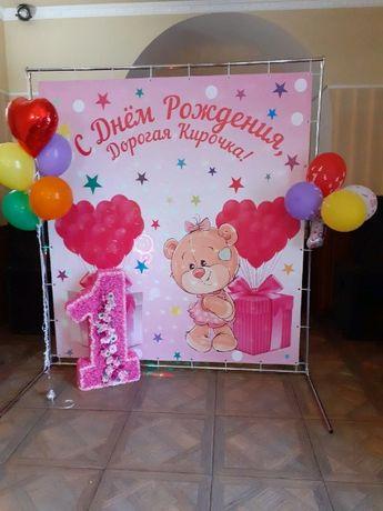 баннер для фотозоны (с днем рождения, дорогая кирочка)