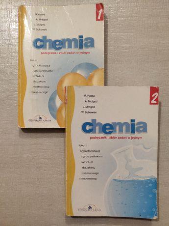 Chemia Rożak - części: 1 i 2 - stan bardzo dobry