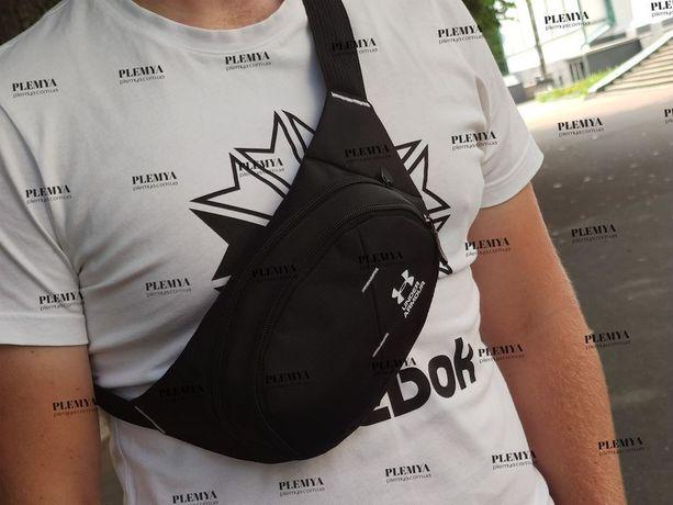 Поясная сумка puma/бананка under armour/мужская сумка Adidas/барсетка