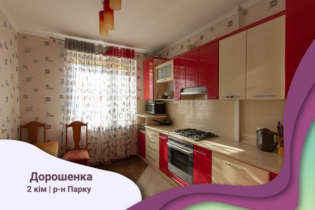 2-кім. квартира біля парку, на Дорошенка, автономне опалення