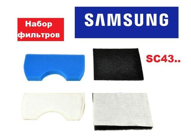 Фильтра фільтр на пылесос Samsung 01040 набор SC4325, 4330, 4335, 4355