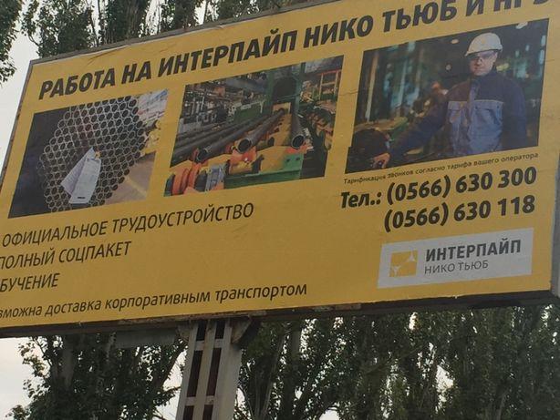 Сдам билборд
