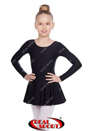 Купальники с юбкой для гимнастики и танцев бифлекс