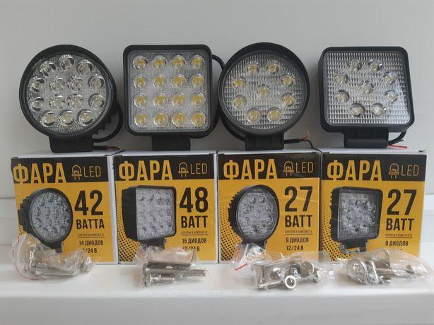 Светодиодные фары,фонари LED/ЛЕД свет ближний/дальний МТЗ,ЮМЗ,прицеп
