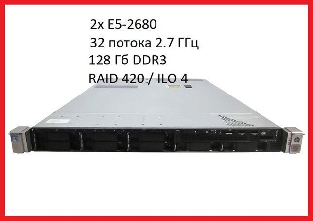 Сервер HP DL360 g8 gen8 1U 2x E5-2680 32-потока! 128Gb! из Германии