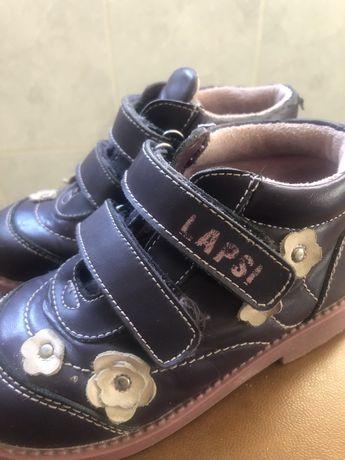Ботинки обувь на девочку
