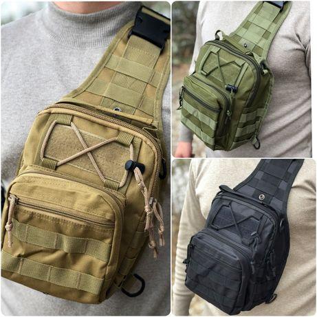 РАСПРОДАЖА/сумка тактическая/3 цвета/рюкзак тактический/барсетка